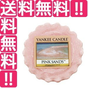 ヤンキーキャンドル YANKEE CANDLE タルトワックスポプリ ピンクサンド 6個セット TARTS PINK SANDS|telemedia