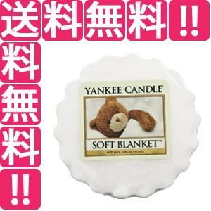 ヤンキーキャンドル YANKEE CANDLE タルトワックスポプリ ブランケット 6個セット TARTS SOFT BLANKET|telemedia