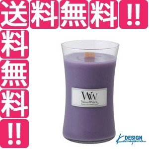 カメヤマ KAMEYAMA ウッドウィック ジャーL ラベンダー WOOD WICK JAR L|telemedia