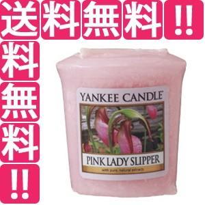 ヤンキーキャンドル YANKEE CANDLE サンプラー レディスリッパ 6個セット SAMPLERS PINK LADY SLIPPER|telemedia