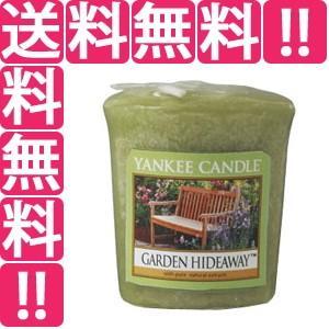 ヤンキーキャンドル YANKEE CANDLE サンプラー ガーデン 6個セット SAMPLERS GARDEN|telemedia