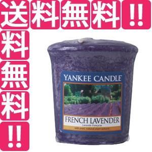 ヤンキーキャンドル YANKEE CANDLE サンプラー FR ラベンダ 6個セット SAMPLERS FRECH LAVENDER|telemedia
