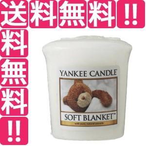 ヤンキーキャンドル YANKEE CANDLE サンプラー ブランケット 6個セット SAMPLERS SOFT  BLANKET|telemedia