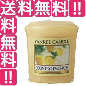 ヤンキーキャンドル YANKEE CANDLE サンプラー レモネード 6個セット SAMPLERS  COUNTORIY LEMONADE|telemedia
