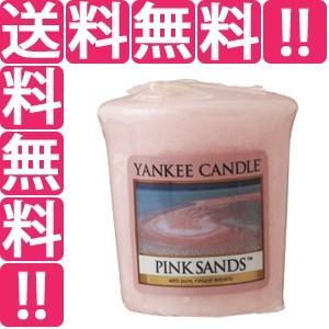 ヤンキーキャンドル YANKEE CANDLE サンプラー ピンクサンド 6個セット SAMPLERS PINK SANDS|telemedia
