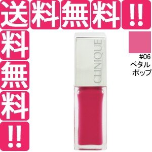 CLINIQUE クリニーク ポップ リキッド マット #06 ペタル ポップ 6ml 化粧品 コスメ POP LIQUID MATTE LIP COLOUR 06|telemedia