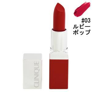 CLINIQUE クリニーク ポップ マット #03 ルビー ポップ 3.9g 化粧品 コスメ|telemedia