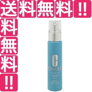 クリニーク CLINIQUE ターンアラウンド セラム AR 50ml 化粧品 コスメ|telemedia