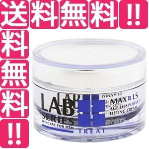アラミス ARAMIS LAB マックス LS V クリーム 50ml 化粧品 コスメ LAB SERIES MAX LS AGE-LESS POWER V LIFTING CREAM|telemedia