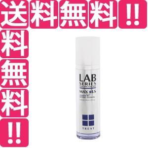 アラミス ARAMIS LAB マックス LS V ローション 50ml 化粧品 コスメ LAB SERIES MAX LS POWER V LIFTING LOTION|telemedia