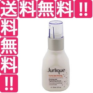 ジュリーク JURLIQUE クラリティ ハンドローション 500ml 化粧品 コスメ CLARITY HAND LOTION telemedia