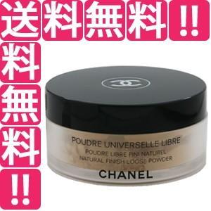 シャネル CHANEL プードゥル ユニヴェルセル リーブル #25 ペシェ クレール 30g 化粧品 コスメ|telemedia