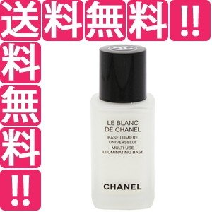 CHANEL ブラン ドゥ シャネル N 30ml 化粧品 コスメ LE BLANC DE CHANEL|telemedia