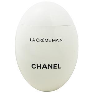 シャネル CHANEL ラ クレーム マン ハンドクリーム 50ml 化粧品 コスメ LA CREME MAIN SMOOTH SOFTEN BRIGHTEN|telemedia