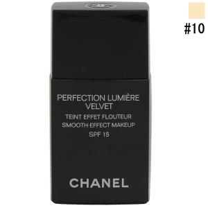 シャネル CHANEL ペルフェクシオン ルミエール ヴェルヴェット #10 30ml 化粧品 コスメ telemedia