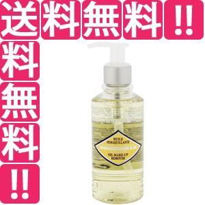 ロクシタン L OCCITANE イモーテル クレンジングオイル 200ml 化粧品 コスメ|telemedia