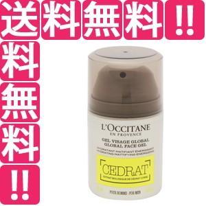 ロクシタン L OCCITANE セドラ フェースジェル 50ml 化粧品 コスメ|telemedia