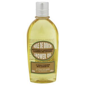 ロクシタン L OCCITANE アーモンド モイスチャライジングシャワーオイル 250ml 化粧品 コスメ AMANDE SHOWER OIL|telemedia