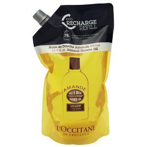 ロクシタン L OCCITANE アーモンド モイスチャライジングシャワーオイル レフィル 500ml 化粧品 コスメ AMANDE SHOWER OIL|telemedia