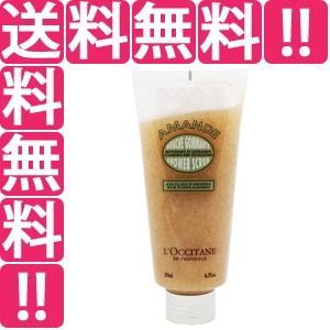 ロクシタン L OCCITANE アマンドシェイプ シャワースクラブ 200ml 化粧品 コスメ ALMOND SHOWER SCRUB|telemedia