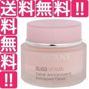 オルラーヌ ORLANE オリゴ AOX クリーム 50ml 化粧品 コスメ|telemedia