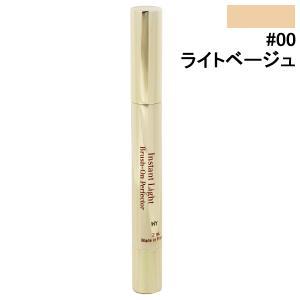 クラランス CLARINS ブラッシュオン パーフェクター #00 ライトベージュ 2ml 化粧品 コスメ telemedia