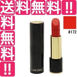 ランコム LANCOME ラプソリュ ルージュ #C172 3.4g 化粧品 コスメ L'ABSOLU ROUGE C172|telemedia