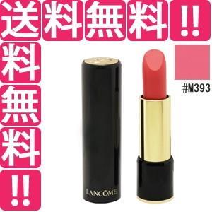 ランコム LANCOME ラプソリュ ルージュ #M393 3.4g 化粧品 コスメ L'ABSOLU ROUGE M393|telemedia