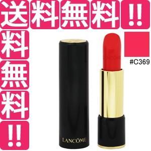 ランコム LANCOME ラプソリュ ルージュ #C369 3.4g 化粧品 コスメ L'ABSOLU ROUGE C369|telemedia