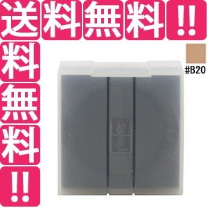 イヴサンローラン YVES SAINT LAURENT ラディアント タッチ ルクッション #B20 (レフィル) 15g 化粧品 コスメ TOUCHE ECLAT LE CUSHION B20 REFILL|telemedia