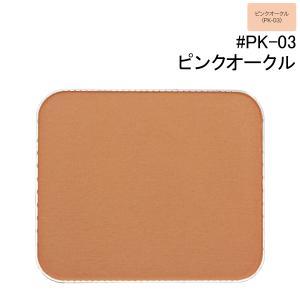ASTALIFT アスタリフト ライティングパーフェクション ロングキープパクトUV #PK-03 ピンクオークル (レフィル) 9g 化粧品 コスメ|telemedia
