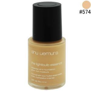 シュウ ウエムラ SHU UEMURA ザ・ライトバルブ エッセンシャル オイル イン ファンデーション #574 30ml 化粧品 コスメ|telemedia