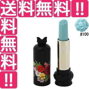 アナスイ ANNA SUI リップ スティック S #100 3g 化粧品 コスメ LIPSTICK S 100 telemedia