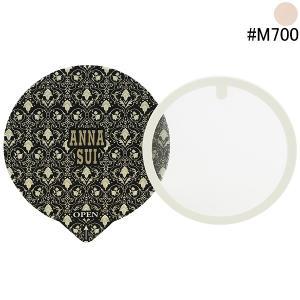 アナスイ ANNA SUI ルース パウダー #M700 (レフィル) 17g 化粧品 コスメ LOOSE POWDER REFILL M700|telemedia