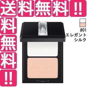 ジルスチュアート JILLSTUART デザイニング フェイスパウダー #01 エレガントシルク 7g 化粧品 コスメ DESIGNING FACE POWDER 01 ELEGANT SILK|telemedia