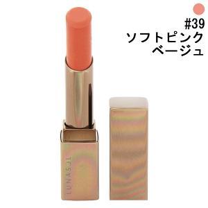 ルナソル LUNASOL フルグラマーリップス #39 ソフトピンクベージュ 3.8g 化粧品 コスメ FULL GLAMOUR LIPS 39 SOFT PINK BEIGE telemedia
