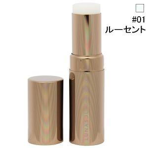 ルナソル LUNASOL グロウイングデイスティック #01 ルーセント 8.2g 化粧品 コスメ GLOWING DAY STICK 01 LUCENT telemedia