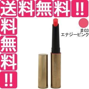 ルナソル LUNASOL シアーアクアスティックリップス #03 エナジーピンク 1.5g 化粧品 コスメ SHEER AQUA STICK LIPS 03 ENERGY PINK telemedia