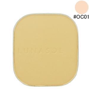 ルナソル LUNASOL スキンモデリングパウダーグロウ (レフィル) #OC01 9.5g 化粧品 コスメ SKIN MODELING POWDER GLOW OC01 telemedia