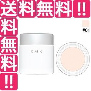 RMK (ルミコ) RMK トランスルーセント フェイスパウダー #01 (レフィル) 6g 化粧品 コスメ RMK TRANSLUCENT FACE POWDER 01|telemedia