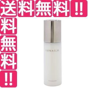 ルナソル LUNASOL オイルインソリューション II 180ml 化粧品 コスメ OIL-IN ...