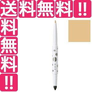 RMK (ルミコ) RMK ソフトファイン アイペンシル (限定パッケージ) #EX-04 0.2g 化粧品 コスメ telemedia