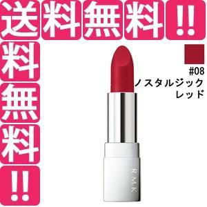 RMK (ルミコ) RMK リップスティック コンフォート ブライトリッチ #08 ノスタルジックレッド 2.7g 化粧品 コスメ telemedia