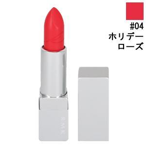 RMK (ルミコ) RMK リップスティック コンフォート マットフィット #04 ホリデーローズ 4.2g 化粧品 コスメ LIPSTICK COMFORT MATTE FIT 04 HOLIDAY ROSE telemedia
