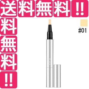 RMK (ルミコ) RMK スーパーベーシック リクイドコンシーラー N #01 1.7g 化粧品 ...