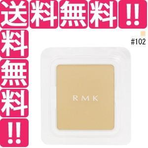 RMK (ルミコ) RMK エアリーパウダーファンデーション (レフィル) #102 10.5g 化...