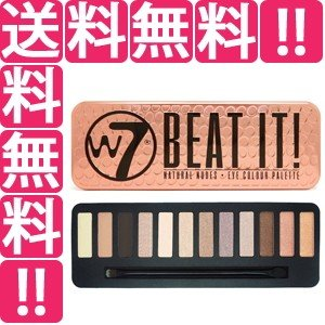 W7(ダブルセブン) W7 アイシャドウパレット4 ビートイット! 化粧品 コスメ EYESHADOW PALETTE BEAT IT!|telemedia