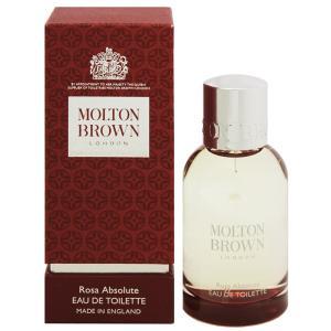 モルトン ブラウン MOLTON BROWN ローザ アブソリュート EDT・SP 50ml 香水 フレグランス ROSA ABSOLUTE|telemedia
