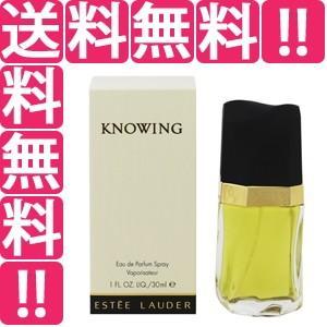 エスティローダー ESTEE LAUDER ノウィング EDP・SP 30ml 香水 フレグランス KNOWING|telemedia