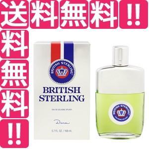 ダナ DANA ブリティッシュ スターリング EDC・BT 168ml 香水 フレグランス BRITISH STERLING EXCLUSIVELY COLOGNE|telemedia